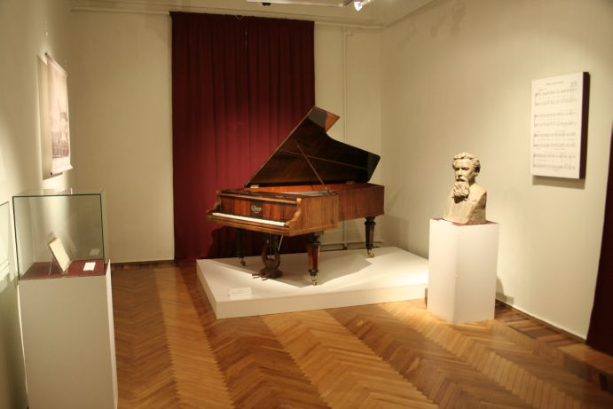 Literature and Music Museum